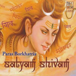 Satyam Shivam