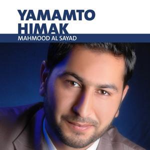 Yamamto Himak (Quran)