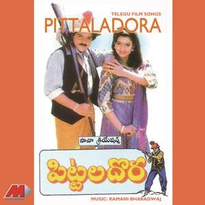 Pittaladora (Original Motion Picture Soundtrack)