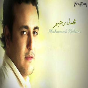 Best of Mohamed Rahim