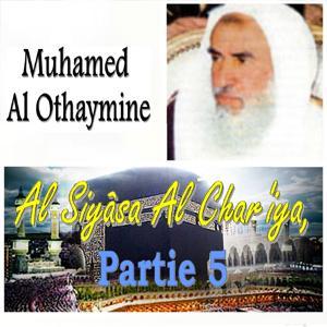 Al Siyâsa Al Char'iya, Partie 5 (Quran)