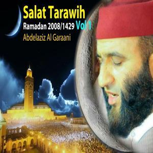 Salat Tarawih Ramadan 2008/1429 Vol 1 (Quran)