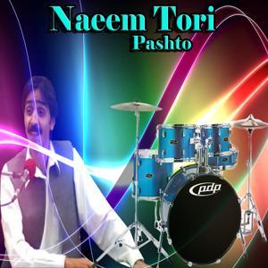 Naeem Tori