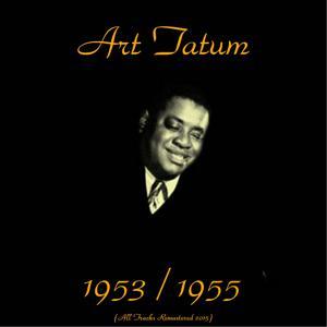 Art Tatum 1953/1955 (Remastered 2015)