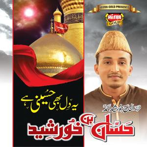 Yeh Dil Bhi Hussaini Hai