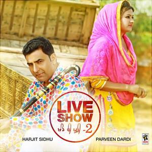 Khand Di Pudi, Pt. 2 (Live)