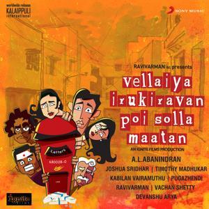 Vellaiya Irukiravan Poi Solla Maatan (Original Motion Picture Soundtrack)