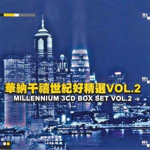 Millennium Greatest Hits Vol.2