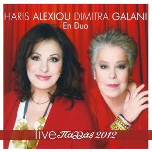 Pallas 2012 - Live