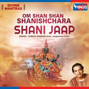 Om Shan Shan Shanishchara - Shani Jaap