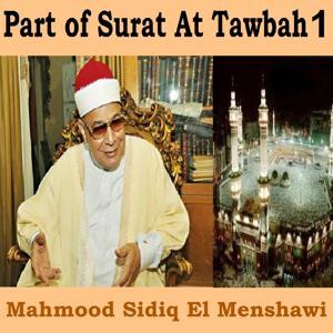 Part of Surat At Tawbah 1 (Quran)