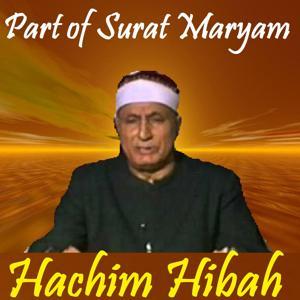 Part of Surat Maryam (Quran)