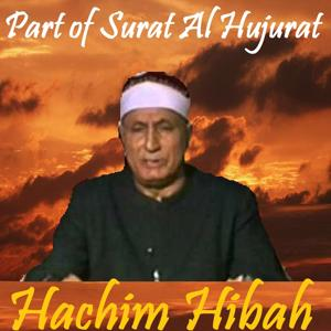 Part of Surat Al Hujurat (Quran)