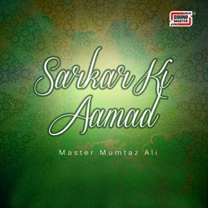 Sarkar Ki Aamad
