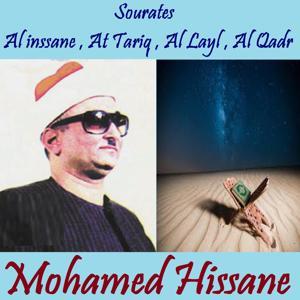Sourates Al inssane , At Tariq , Al Layl , Al Qadr (Quran)