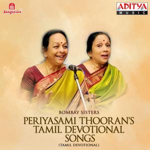 Periyasami Thooran's Tamil Devotional Songs