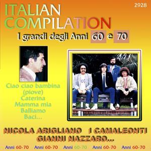 Italian Compilation: i grandi degli anni 60 e 70