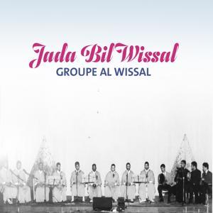 Jada Bil Wissal (Quran)