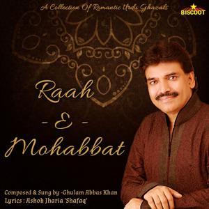 Raah-e-Mohabbat