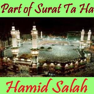 Part of Surat Ta Ha (Quran)
