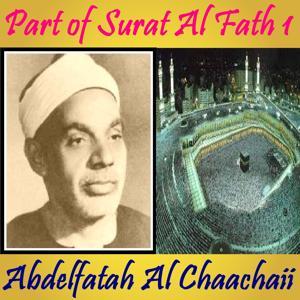 Part of Surat Al Fath 1 (Quran)