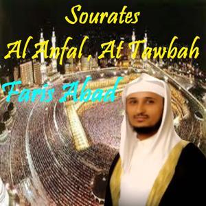 Sourates Al Anfal , At Tawbah (Quran)