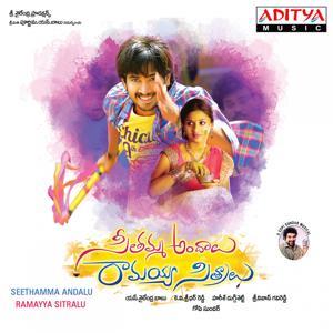 Seethamma Andalu Ramayya Sitralu (Original Motion PIcture Soundtrack)