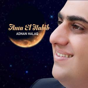 Anta El Habib (Quran)