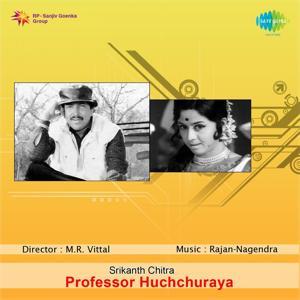 Professor Huchchuraya (Original Motion Picture Soundtrack)