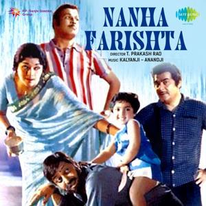 Nanha Farishta (Original Motion Picture Soundtrack)