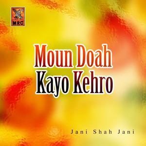 Moun Doah Kayo Kehro