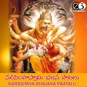 Narasimha Bhajana Paatalu