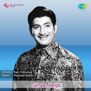 Ganga - Manga (Original Motion Picture Soundtrack)