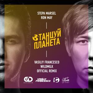 Танцуй планета (Vasiliy Francesco & Wildmilk Official Remix)