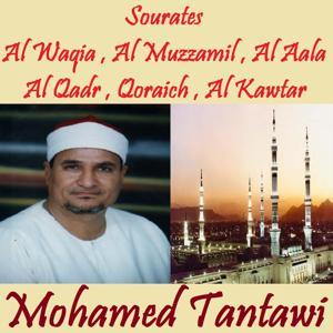 Sourates Al Waqia , Al Muzzamil , Al Aala , Al Qadr , Qoraich , Al Kawtar (Quran)