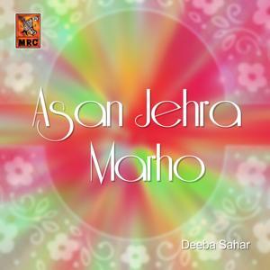 Asan Jehra Marho