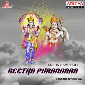 Geetha Purandara