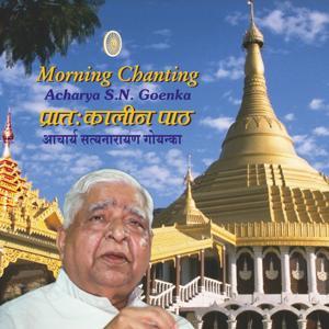 10 Day Morning Chanting - Vipassana Meditation