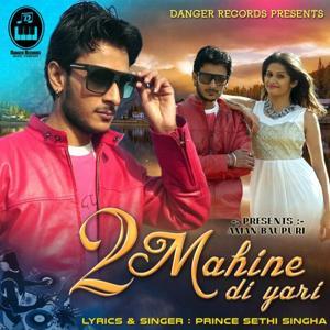2 Mahine Di Yaari