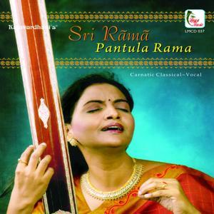 Sri Rama - Pantula Rama