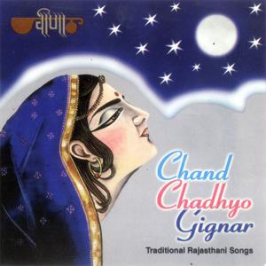 Chand Chadhyo Gignar