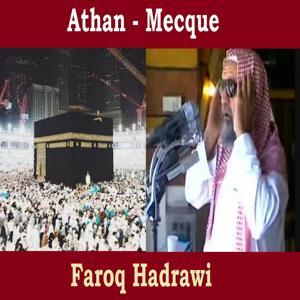 Athan - Mecque (Quran)