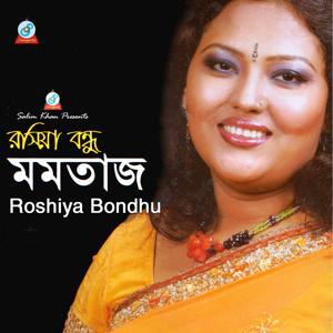 Roshiya Bondhu