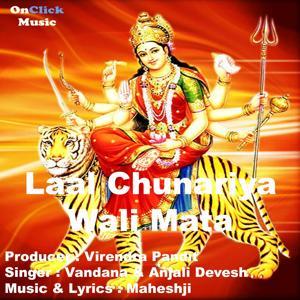 Laal Chunariya Wali Mata