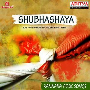 Shubhashaya