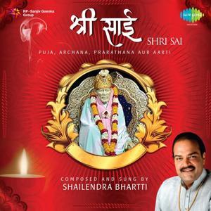 Shri Sai - Puja, Archana, Prathana Aur Aarti