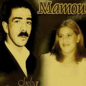 Choufou Lina Ya El Wahara