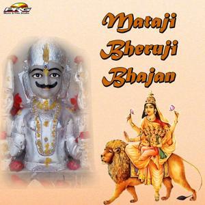 Mataji Bheruji Bhajan