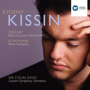 Schumann Concerto, Mozart Concerto No 24