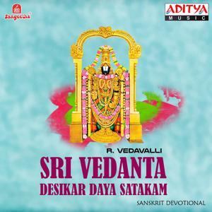 Sri Vedanta Desikar Daya Satakam